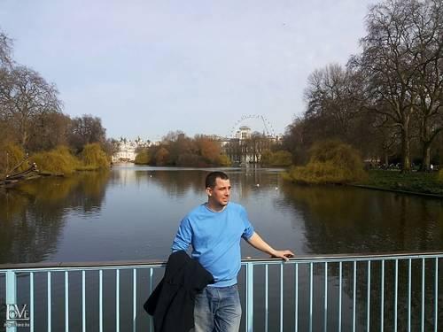 London Romeo társkereső